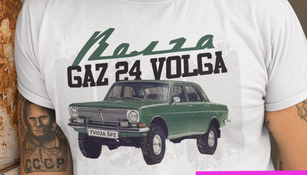 29-010b-tricko-s-potlacou-volga-gaz-24-auto-veteran-cesko-slovensko-ceskoslovenske-auta